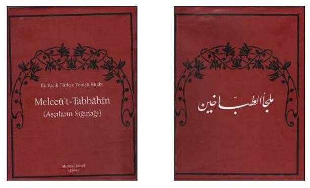 İlk Türk yemek kitabını biliyor musunuz?