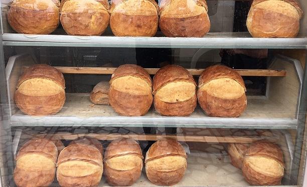 Çavuşlu Ekmeği ve Görele Dondurması coğrafi işaret yolunda…